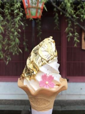 Gold Ice Cream kanazawa fancy 24k