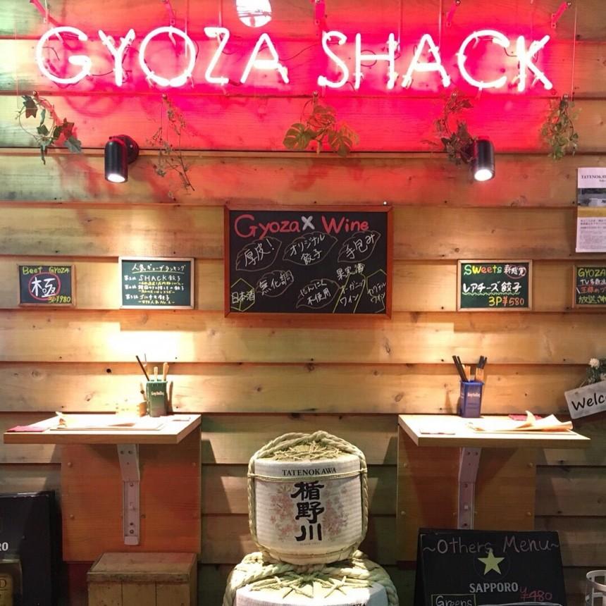 Sangenjaya Gyoza Shack