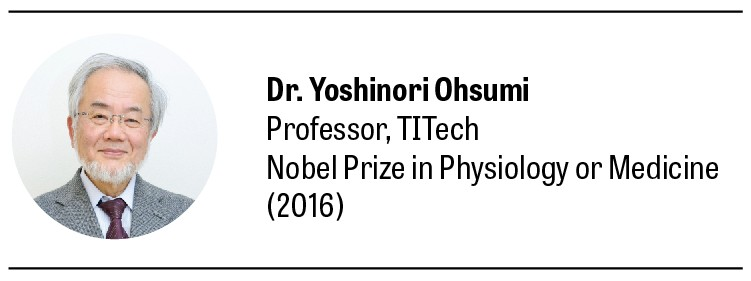 Yoshinori Ohsumi Nobel Prize Dialogue Autophagy Diet Future Food