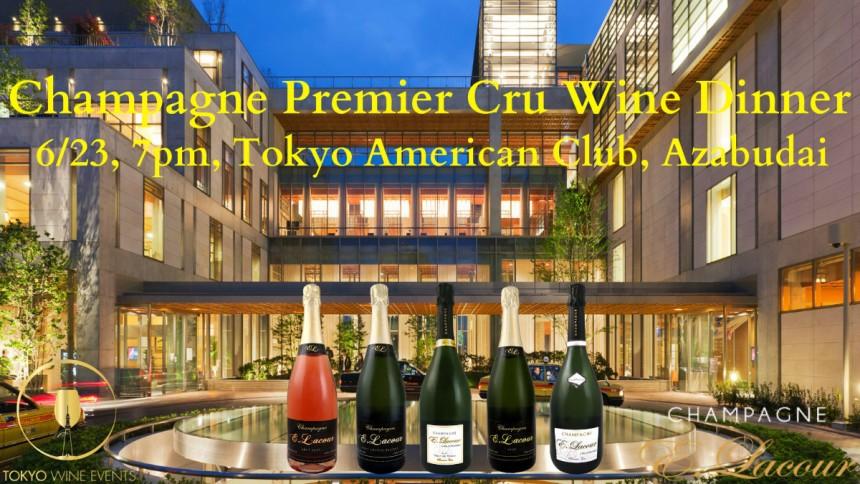 premium champagne dinner