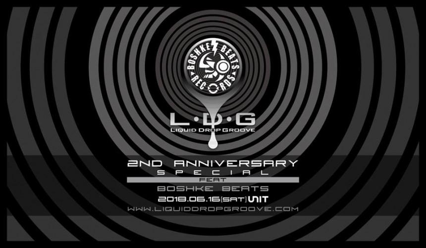 Liquid Drop Groove 2nd Anniversary Special Boshke Beats Music DJ Techno