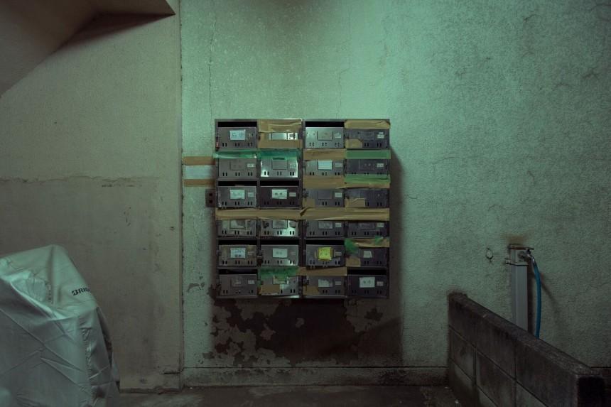 danchi post box