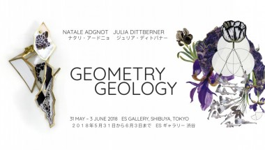 Geometry Geology – an art exhibition