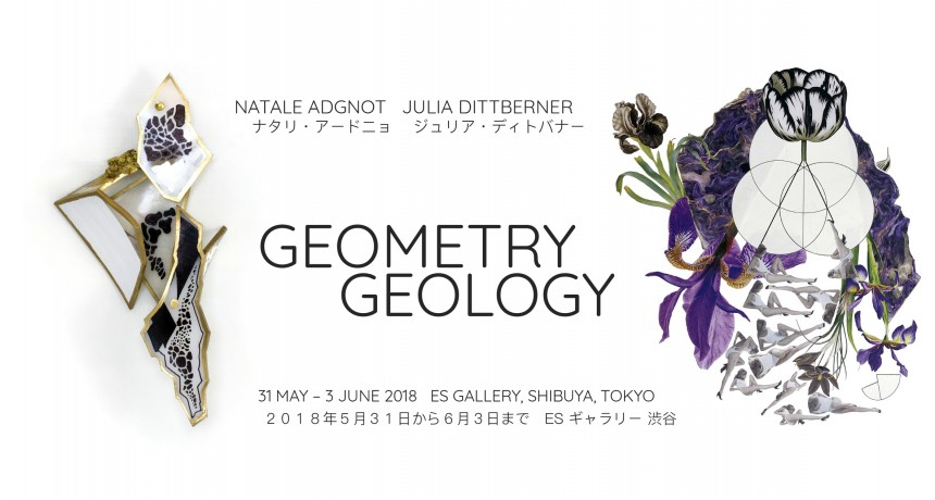 Geometry Geology Art Exhibition Natale Adgnot Julia Dittberner Contemporary Artists