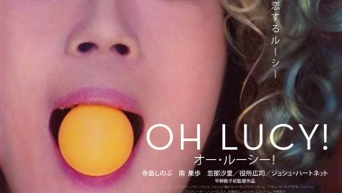 """OH LUCY!"" / SPECIAL ONE-TIME ENGLISH SUBBED SCREENING"