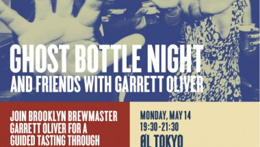 Brooklyn Brewery Ghost Bottle Night at ØL Tokyo