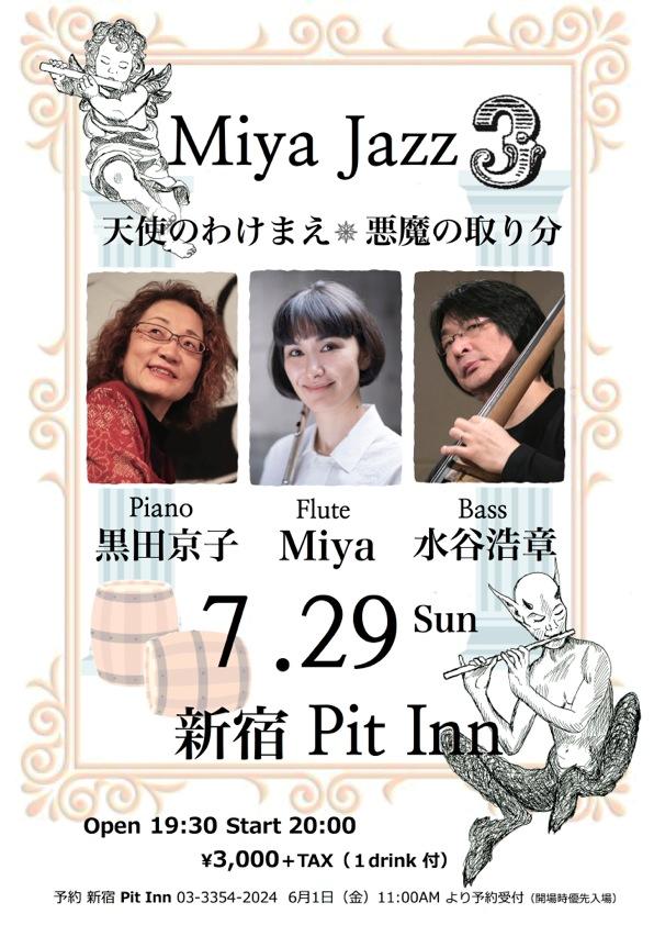 Angel's Share Devil's Cut Jazz Bass Flute Piano Concert Tokyo Music