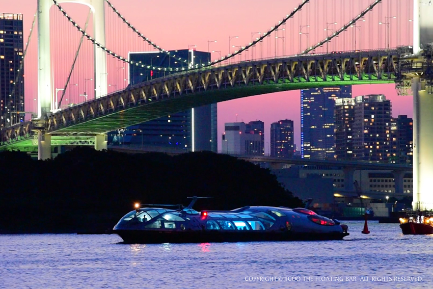 Floating Into the Night Tokyo Sake Lounge Cruise Drink Music DJ