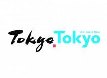 Governor of Tokyo Yuriko Koike Interview Tokyo Tokyo Logo 2020 Olympics