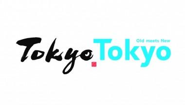 Governor of Tokyo Yuriko Koike