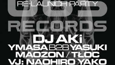 06S RECORDS RELAUNCH PARTY