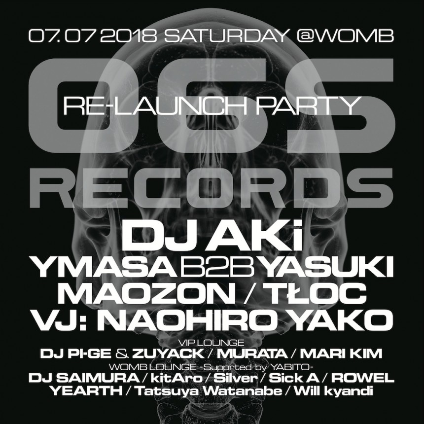 06S RECORDS RELAUNCH PARTY Clubbing Dancing Records Launch DJs WOMB