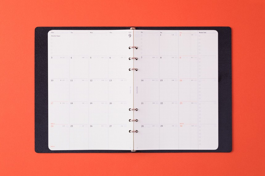 June Tech Design Plotter Notebook Stationary Tokyo