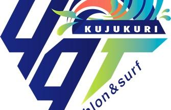 Kujukuri 99T Triathlon 2018