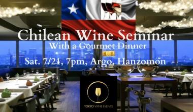Chilean Wine Tasting Argo Hanazomon