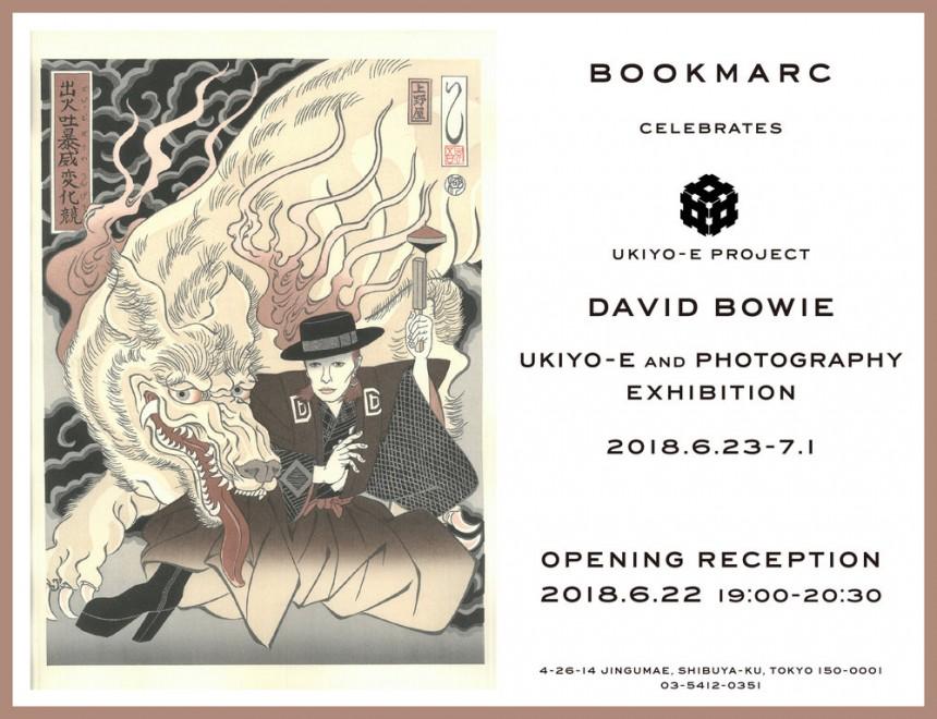 David Bowie Ukiyo-e Exhibition Art