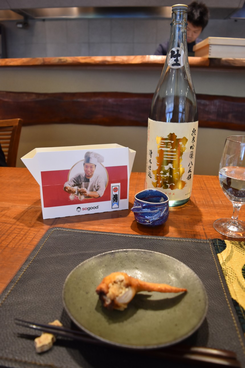 sake den restaurant kaiseki jingumae shibuya