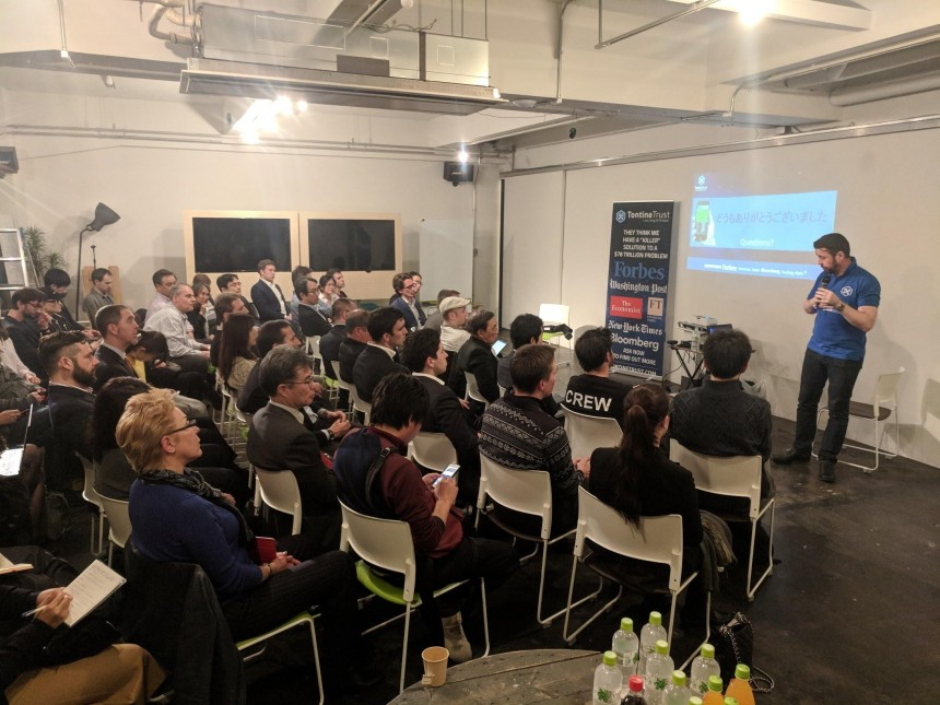 the Tokyo Fintech Association meetup image blockchain cryptocurrency startups