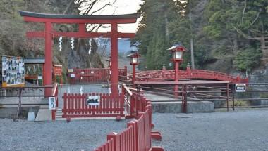 Nikko: Its Legends and Lefties