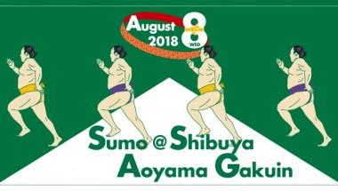 Sumo at Shibuya Aoyama Gakuin
