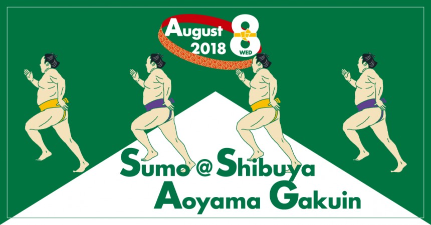 Sumo at Shibuya Aoyama Gakuin Tournament Culture Community Event Sports Wrestling