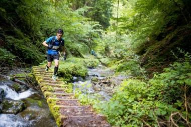 Tamagawa Genryu Trail Run (20KM) Tamagawa River Running Healthy Sports Nature Forests Village Community