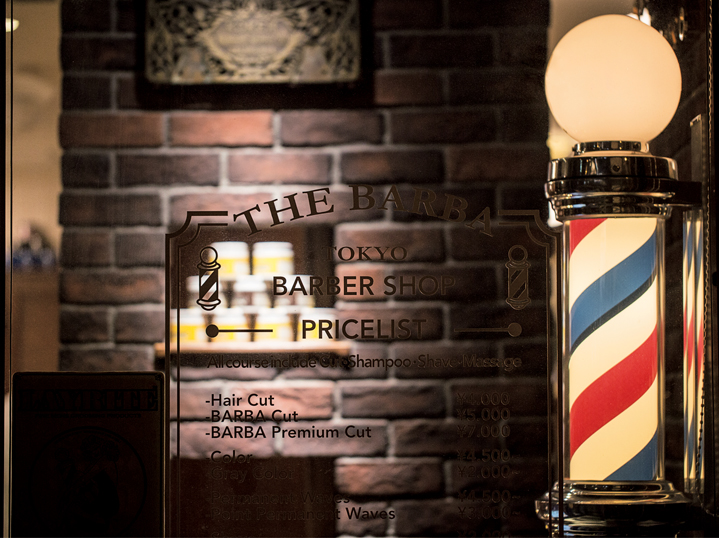 June Lifestyle Beauty News The Barber Men Grooming Barbershop Tokyo
