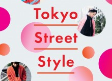 Tokyo Street Style Cover Fashion Book