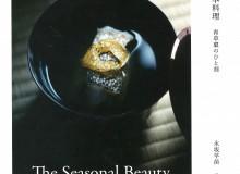 The seasonal Beauty of Japanese Cuisine Sanae Nagasaka