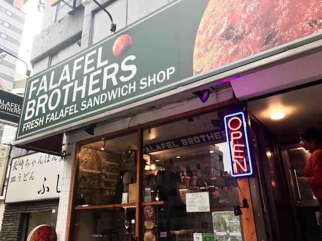 falafel brothers roppongi hummus