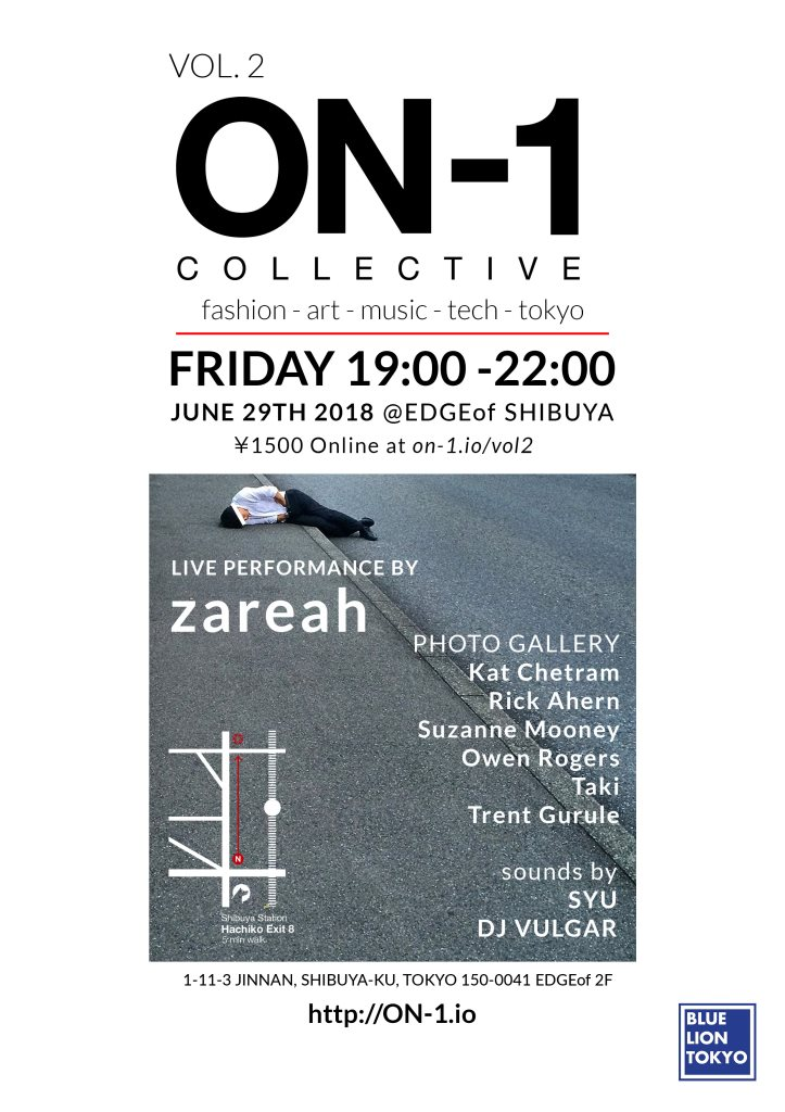 ON-1 VOL II Art Music Alternative Installation Photography