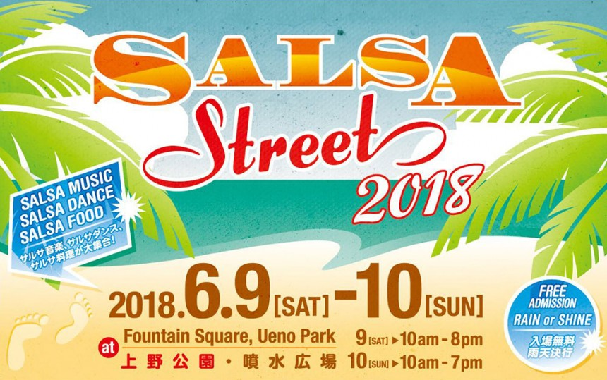 Salsa Street 2018 Latin America Caribbean Festival International Food Music