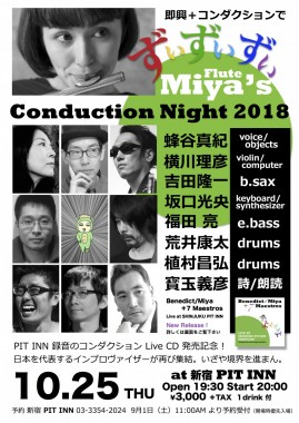 Miya's Conduction Night