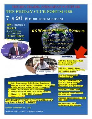 The 189th Friday Club Forum America Japan International Relations Trump Abe Business