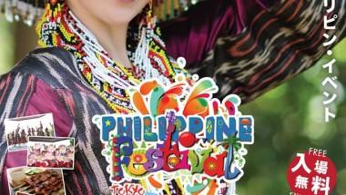 Philippine Festival Tokyo