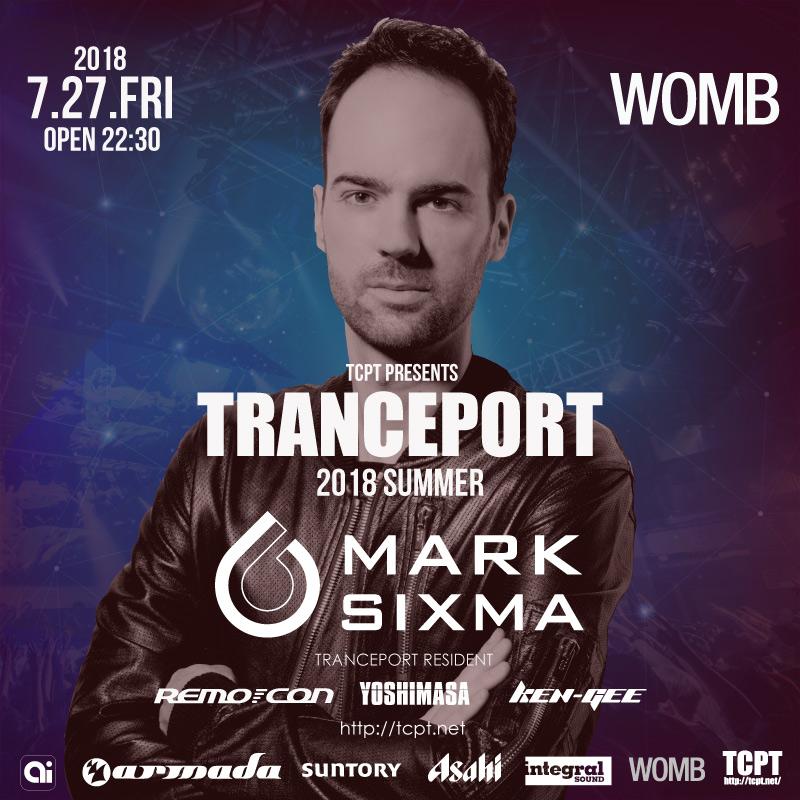 7-27-2018-TRANCEPORT-SUMMER2018