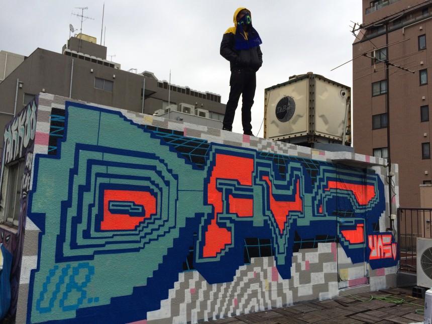 Demsky Tokyo Click, Clack, Spray Graffiti