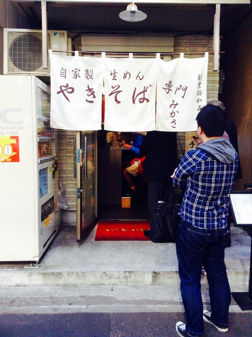 Jimbocho Yakisoba Mikasa Restaurant Noodles
