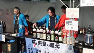 Sakaya Kaku-uchi Festival