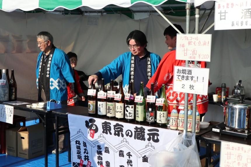 Sakaya Kaku-uchi Festival Sake Culture Drink Kaku Style Corner Liquor Ueno Park