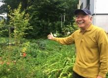 Niigata Farmer Rural Japan Agriculture