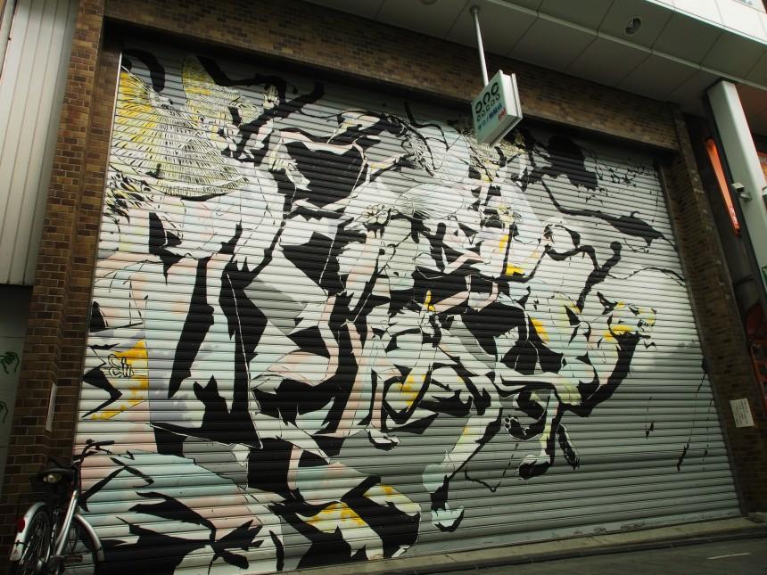 YOHEI TAKAHASHI Click, Clack, Spray Graffiti tokyo