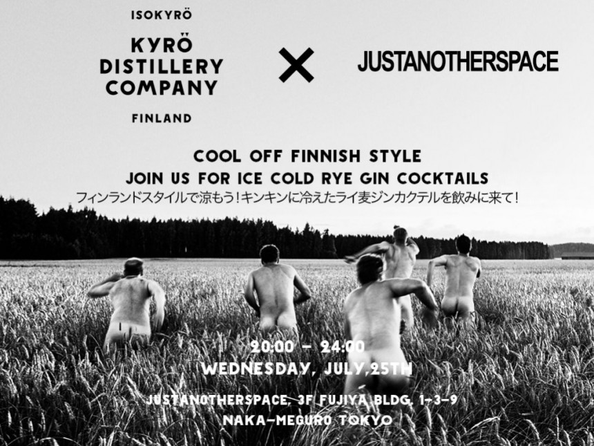 Kyro Gin introduction party at Justanotherspace