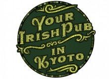 Your Irish Pub Kyoto Bar