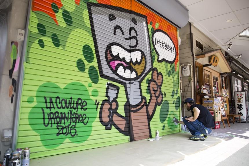 Click, Clack, Spray Graffiti tokyo Reno Tokyo Takahashi