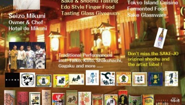 "The Greater Edo Tokyo Sake Festival – Feel the Spirit of ""iki"""
