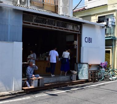 August Eating Dining Yukari Sakamoto Cibi Coffee