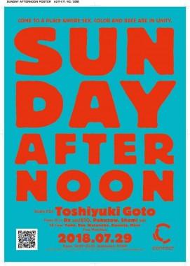 Sunday Afternoon Contact Shibuya Club Nightlife