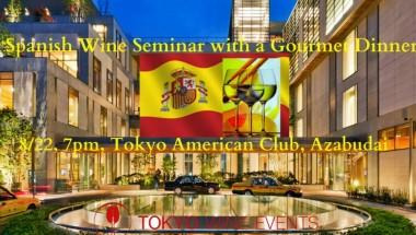 Spanish Wine Seminar at Tokyo American Club