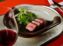 Roppongi Hills Restaurant Ukai Tei Tamura Beef
